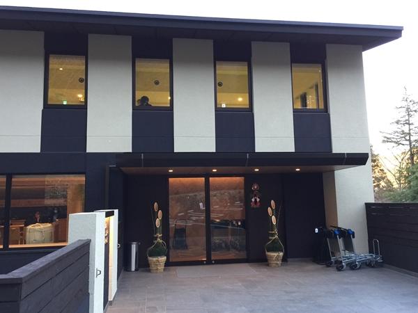 レジーナリゾート箱根仙石原の外観